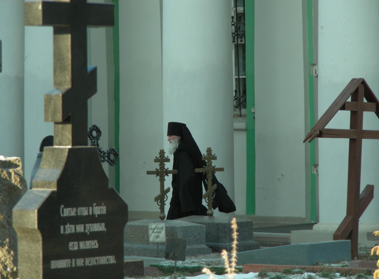 Молитвенник в крестах