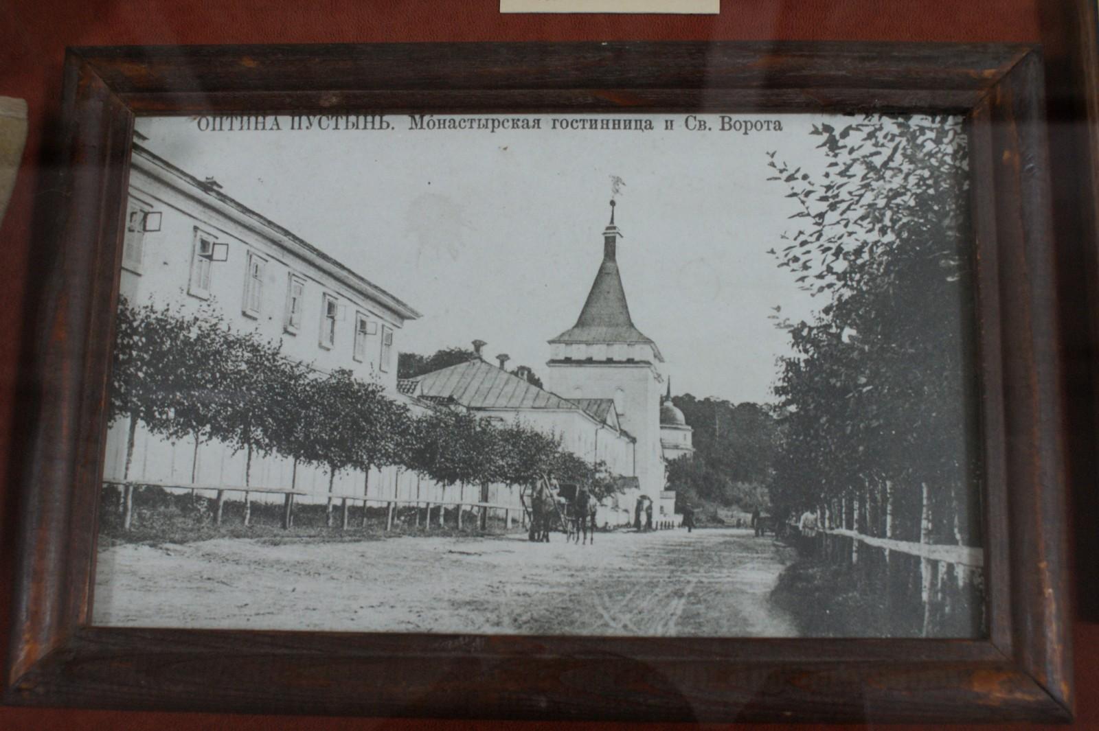 Монастырская гостиница. Оптина Пустынь