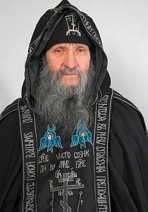 схимонах Иринарх