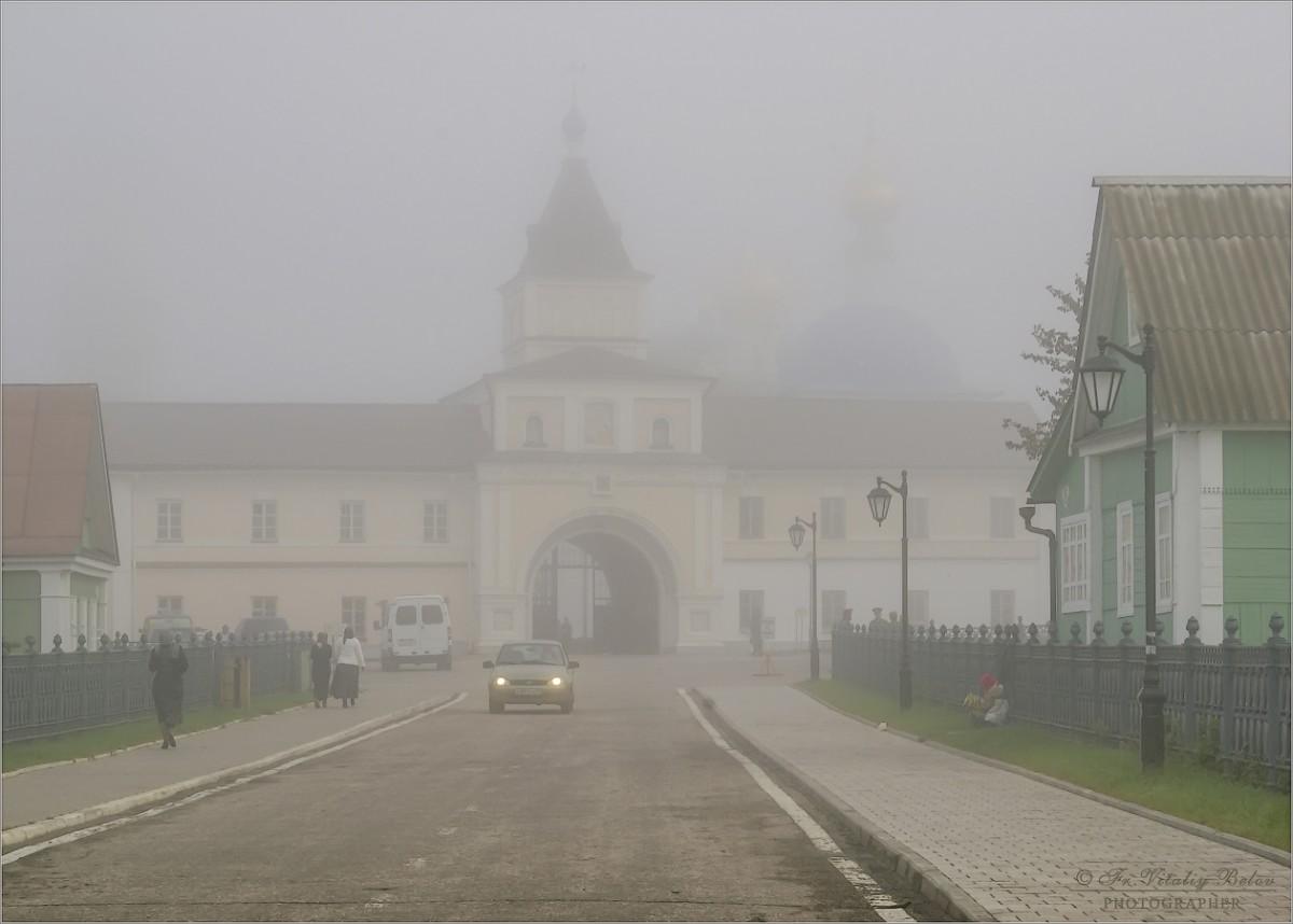 Пробираясь сквозь туман (снимок сделан 4 сентября 2011 г.)