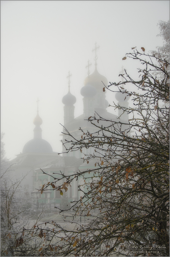 Туман (снимок сделан 7 ноября 2015 г.)