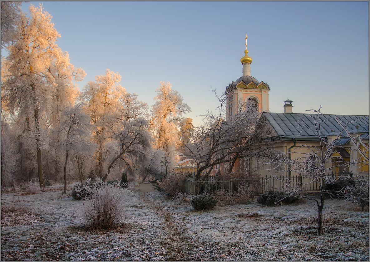 Дыхание зимы (снимок сделан 27 ноября 2014 г.)