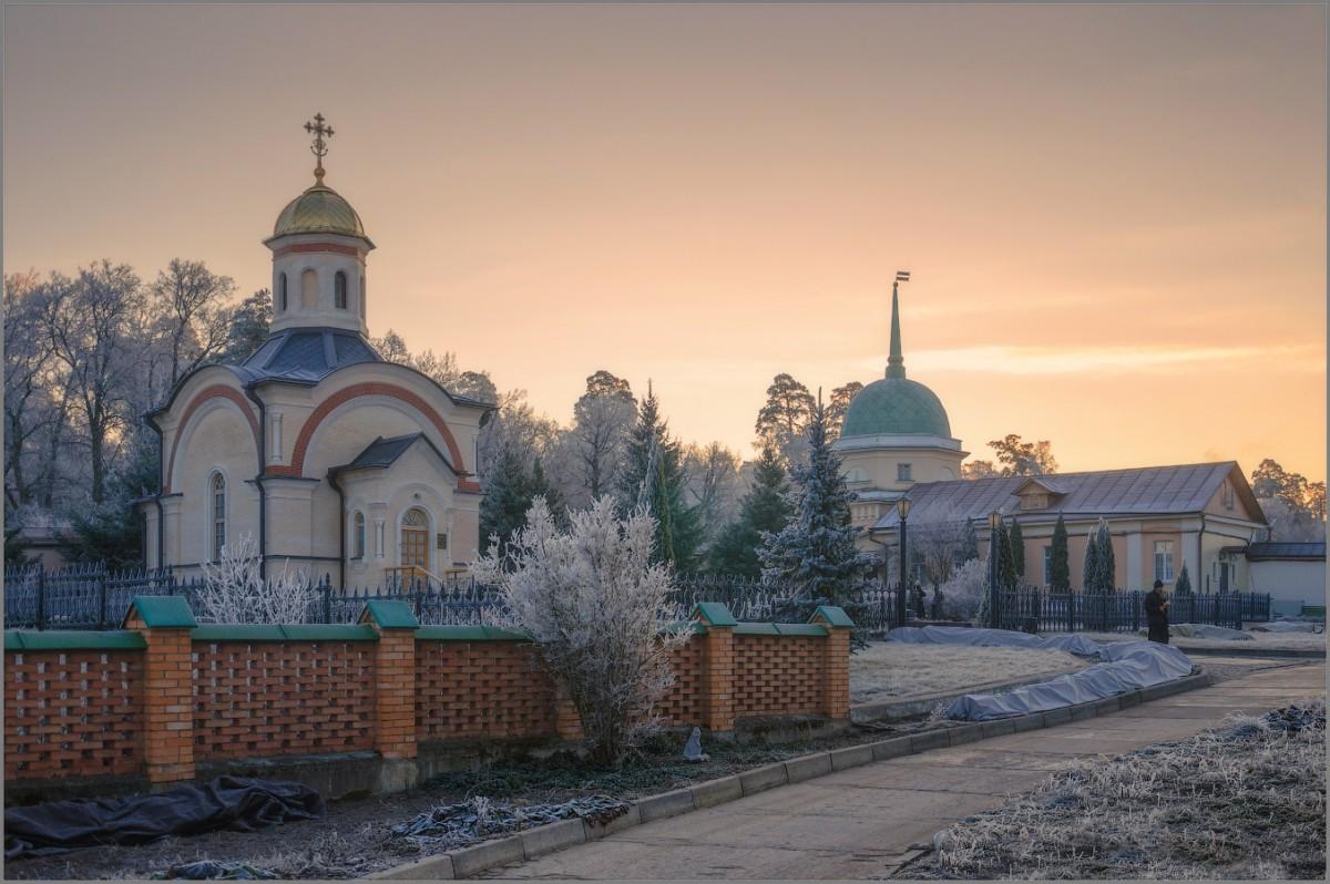 «Розовое утро» (снимок сделан 27 ноября 2014 г.)