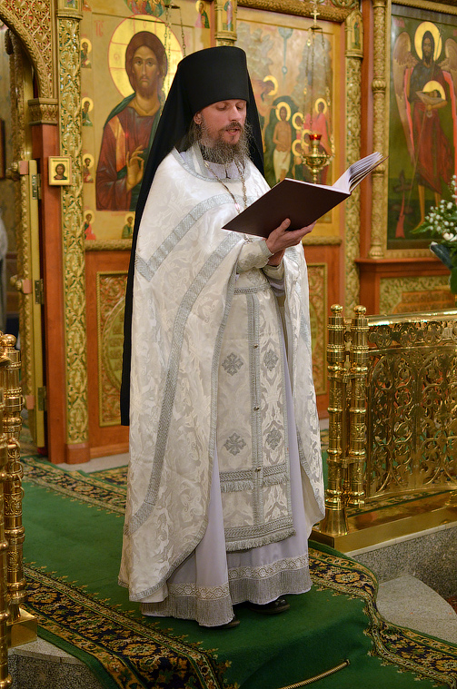 Огласительное слово святаго Иоанна Златоустаго