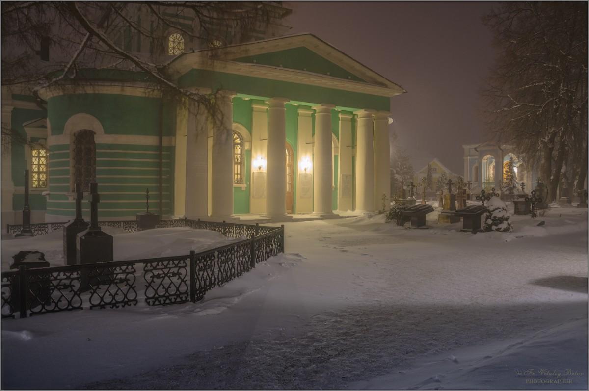 В один из зимних вечеров (снимок сделан 5 января 2017 г.)