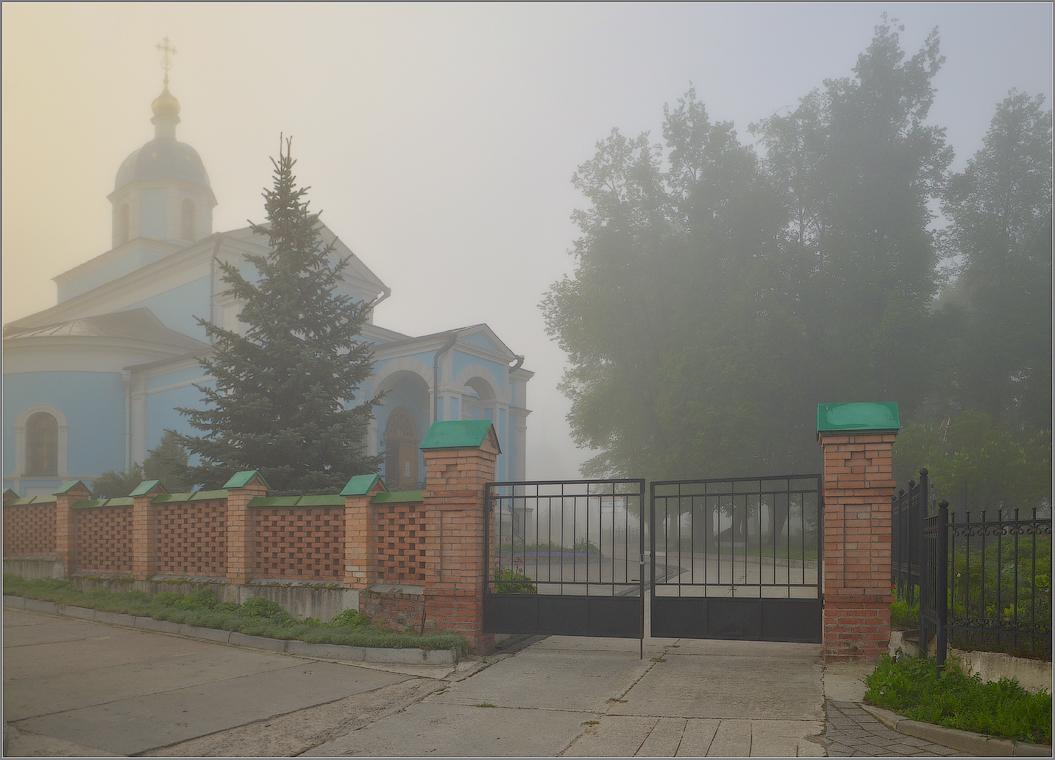 Тишина туманного утра (снимок сделан 11 мая 2012 г.)