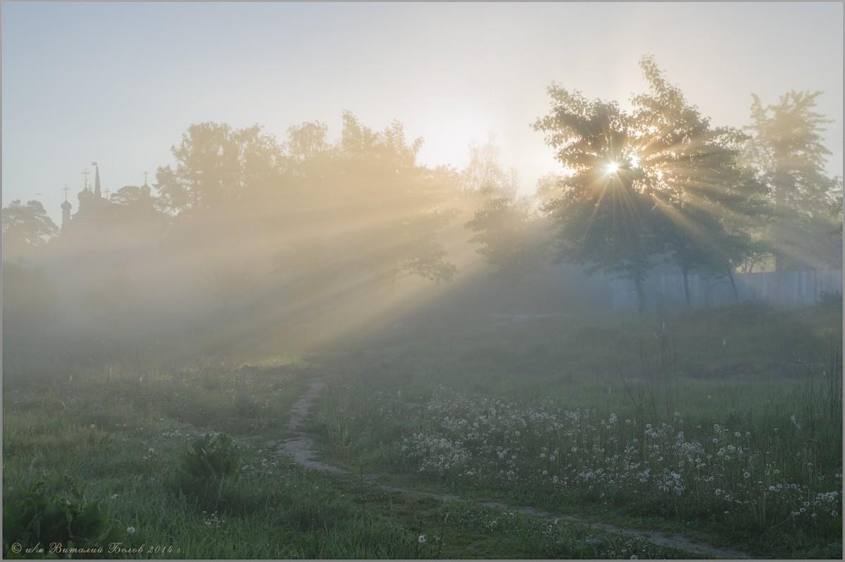 Разгоняя туман (снимок сделан 21 мая 2014 г.)