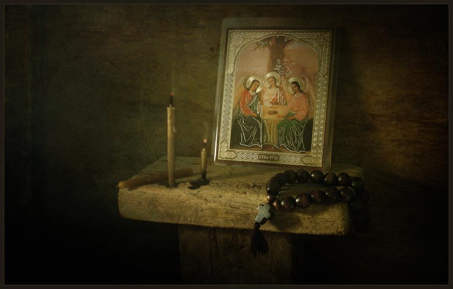 Молитва ко Пресвятой Троице..