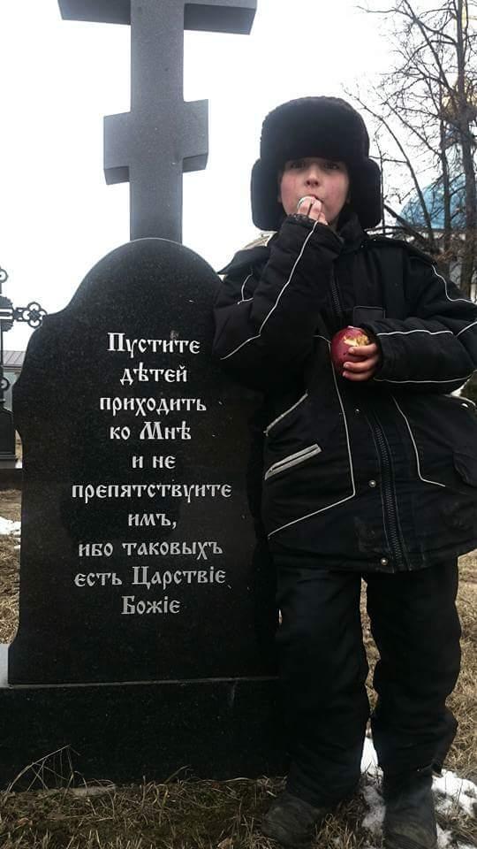 В Оптинском некрополе..