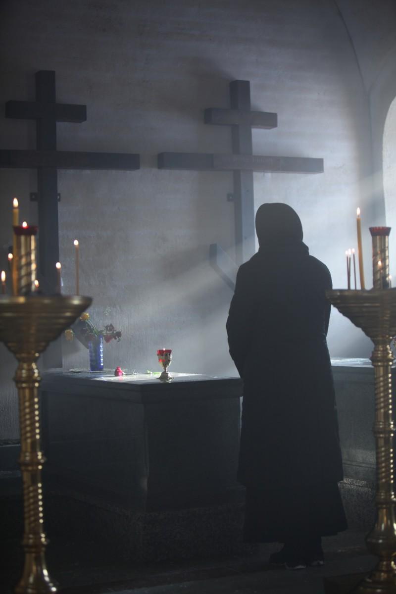 Тихая молитва