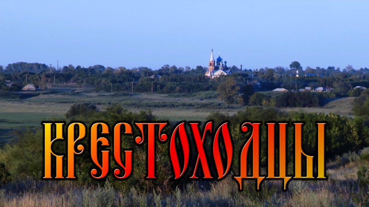 krestohodcy_5.thumb.jpg.fbfc4251d27bd94a109c0528035120ab.jpg