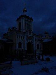 стемнело.jpg