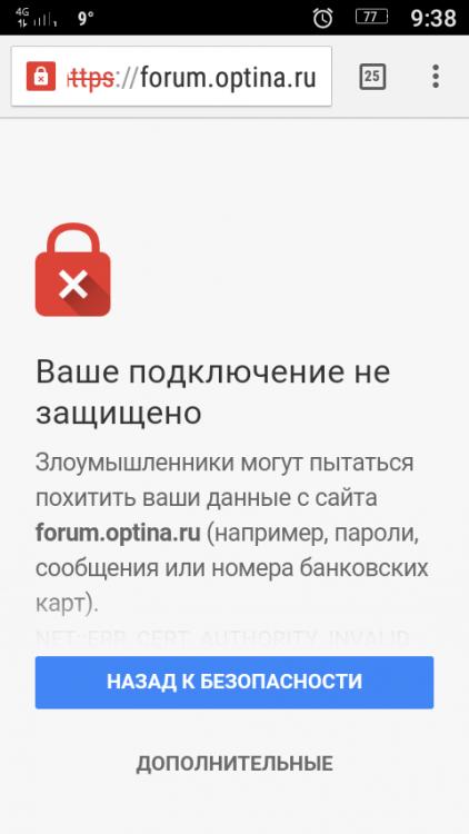 Screenshot_20180428-093818.png