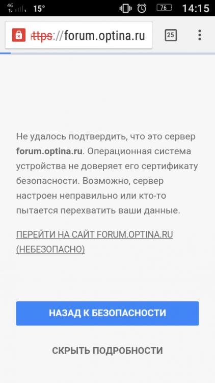 Screenshot_20180429-141510.png