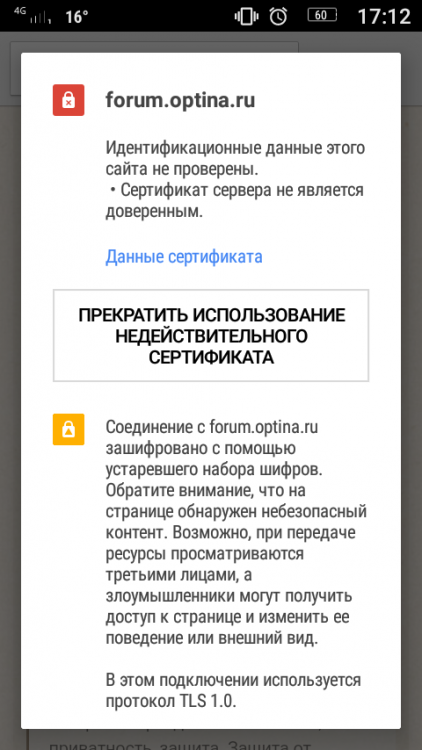 Screenshot_20180429-171243.png