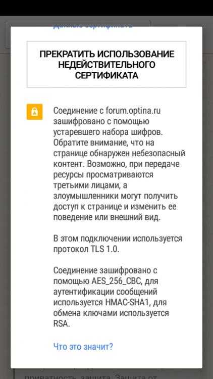 Screenshot_20180429-171252.png