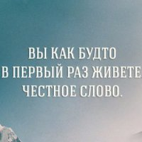 Максим Ш