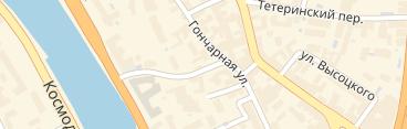 Прогулки по Москве: Гончарная улица...