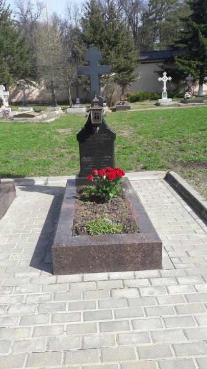 могил.jpg