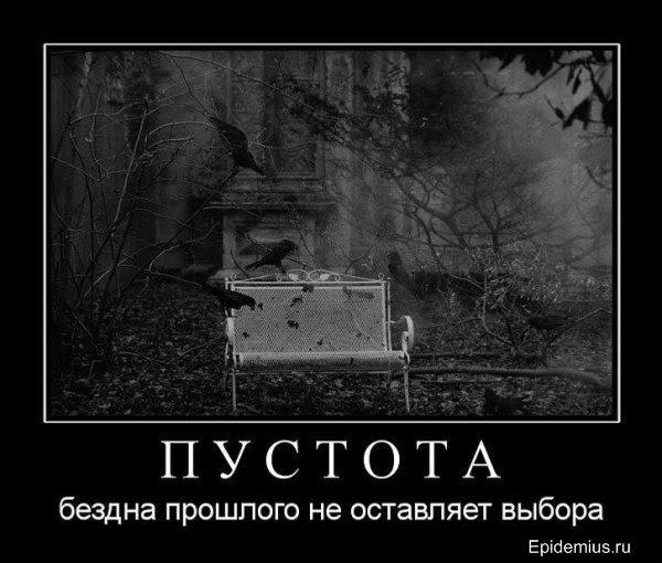 3c64ff6c83c0_49_p-u-s-t-o-t-a.jpg