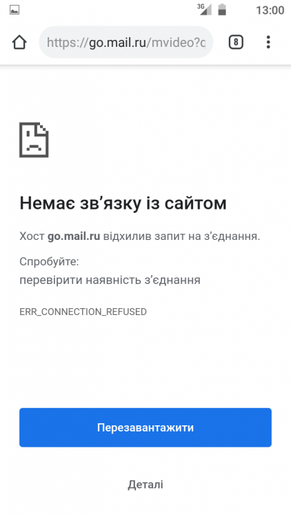 Screenshot_20191116-130101.png