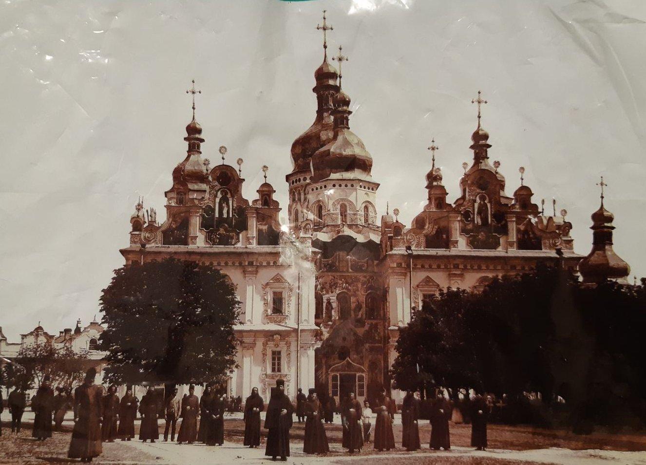 Киево-Печерская Лавра, 1900 год