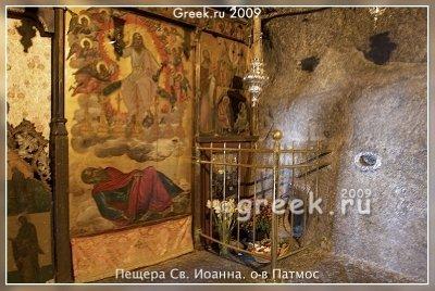 меч-монастырь на о Патмос2.jpg