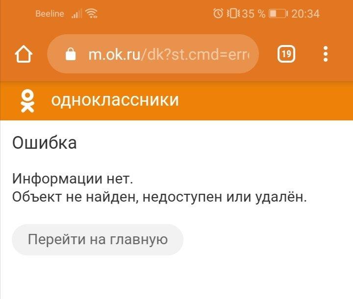 Screenshot_20210128_203741.jpg