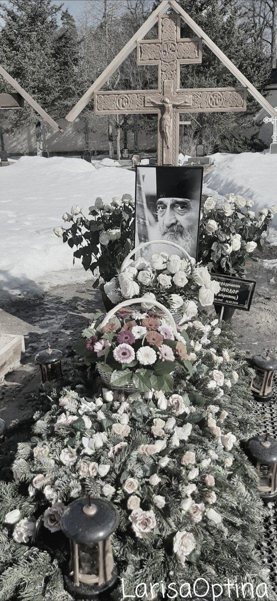 На Торжество Православия 2021