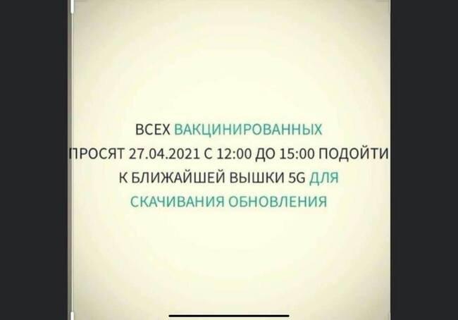 3495640.jpg