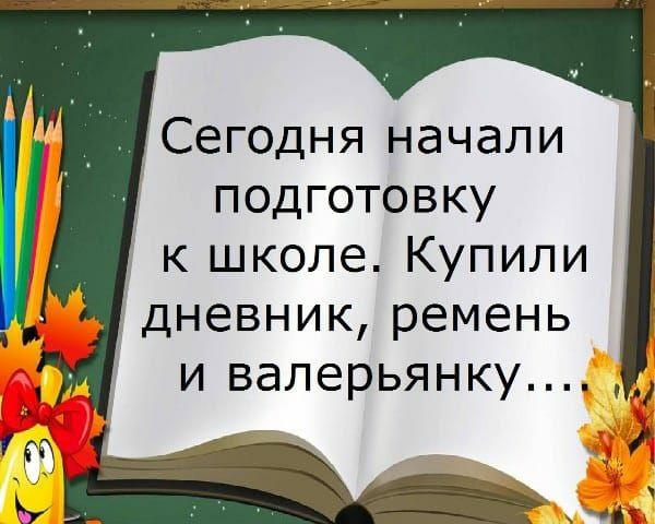 image.png.ed12d982717ba8b49b7014d684d06c40.png