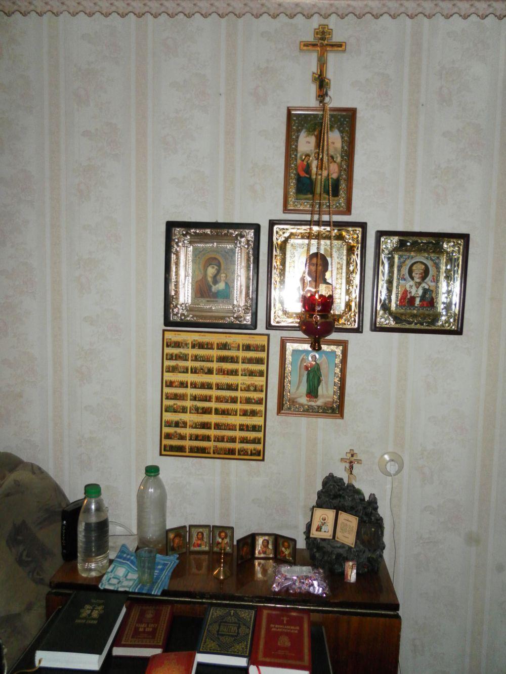 Расположение икон в доме схема фото 908