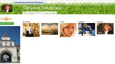 post-1548-0-80800600-1326043246_thumb.jpg