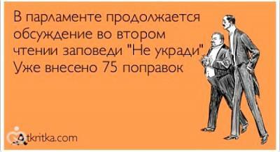 post-1672-0-37071200-1500311064_thumb.jpg