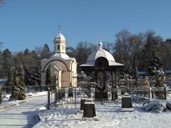 Накануне календарной зимы