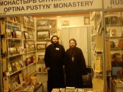 Москва, ВВЦ, 08.09.2012. 25-ая Книжная выставка