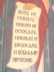 Оптина Путынь