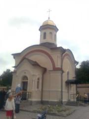 Часовня Оптинских новомученико
