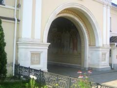 Святые врата