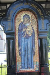 Пресвятая Богородице моли о нас грешных....