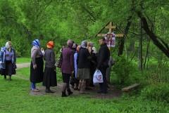 Паломники у Креста