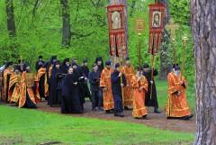 Обратный путь к Монастырю