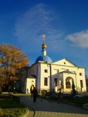 Казанский храм.