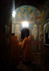 За Святой Завесой