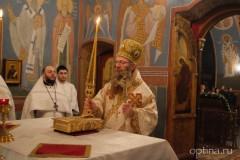 Митрополит Алавердский Давид