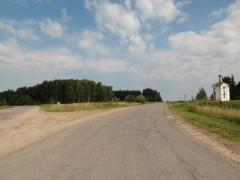 Дорога на источник (левый поворот)