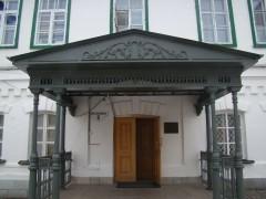Вход в Дом Паломника