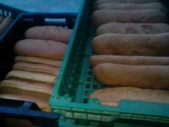 Оптинский хлеб.