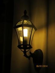 Оптинский фонарик