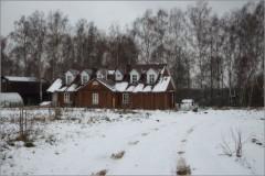 Первый день зимы ( Снимок сделан 1 декабря 2013 г.)